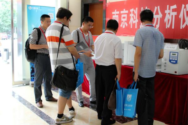 南京科捷分析仪器为高校竞赛加油