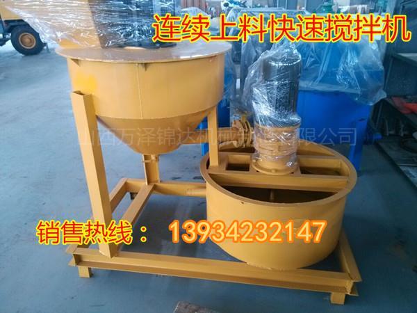 挤压式注浆泵结构及原理