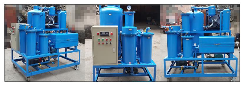 冷墩机润滑油滤油机
