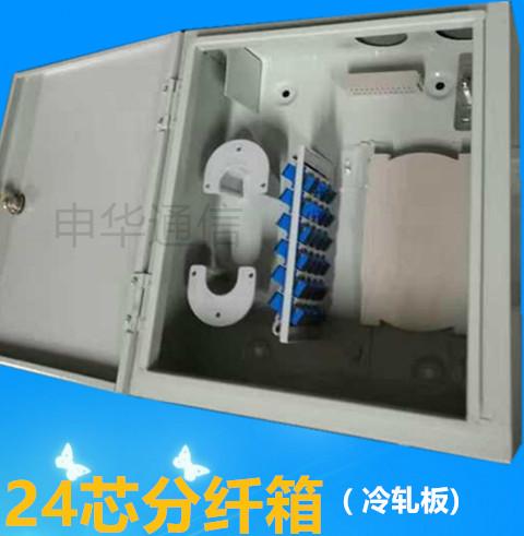产品库 电气设备/工业电器 电线电缆 通信电缆 冷轧板24芯光纤分线箱