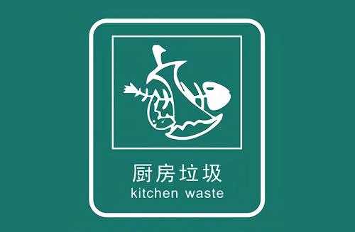 logo 标识 标志 设计 图标 500_327