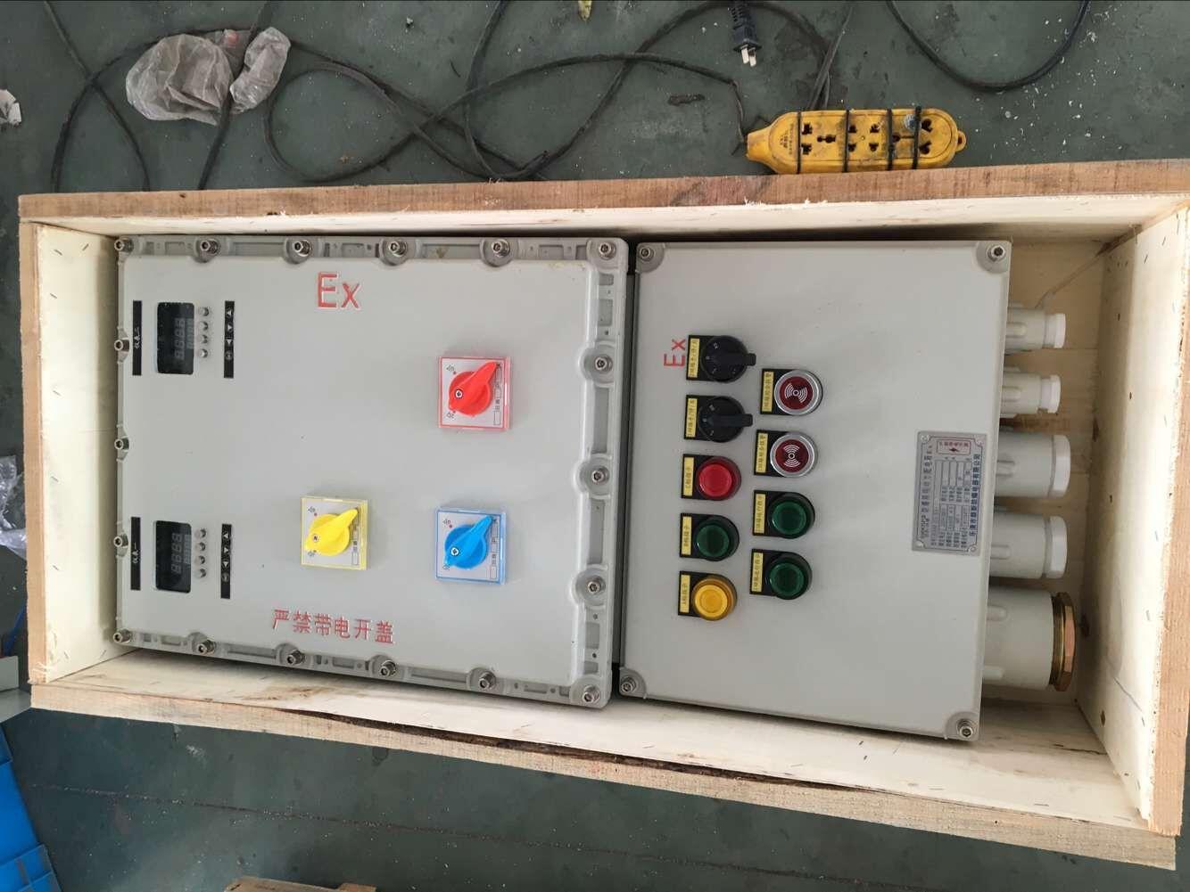 防爆电机正反转控制箱,防爆可逆磁力起动器