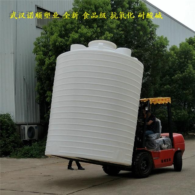 <strong></strong>武汉诺顺PT-10000L塑料储罐罐