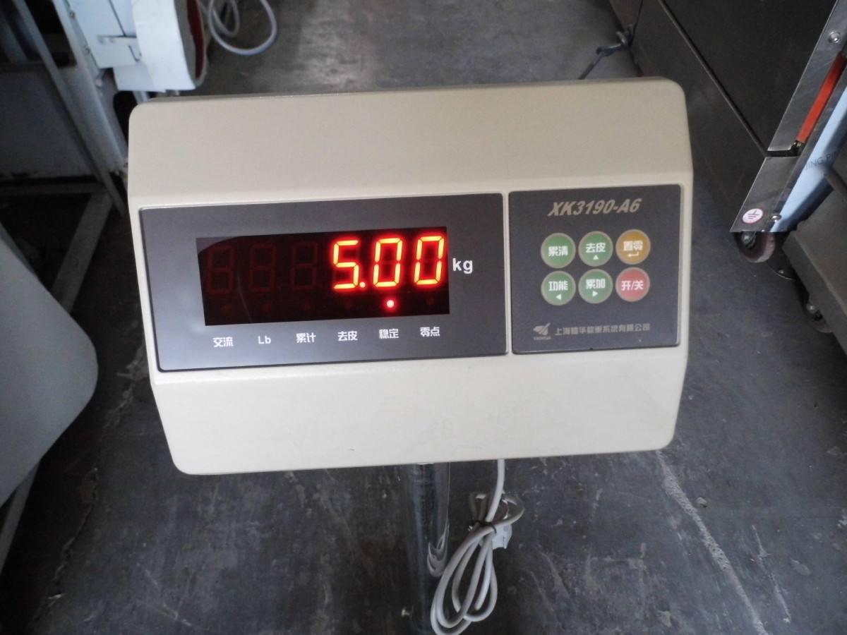 上海耀华xk3190-a6台秤仪表标定技术动态