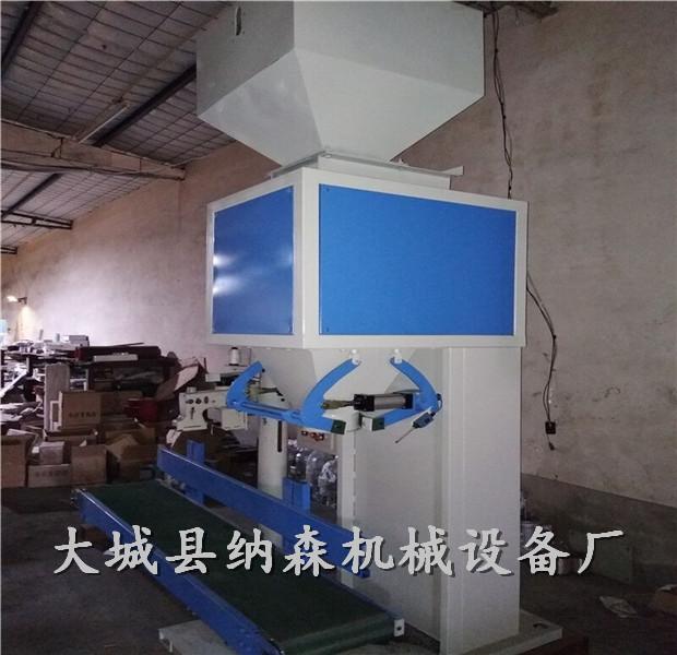 大城县纳森机械设备厂