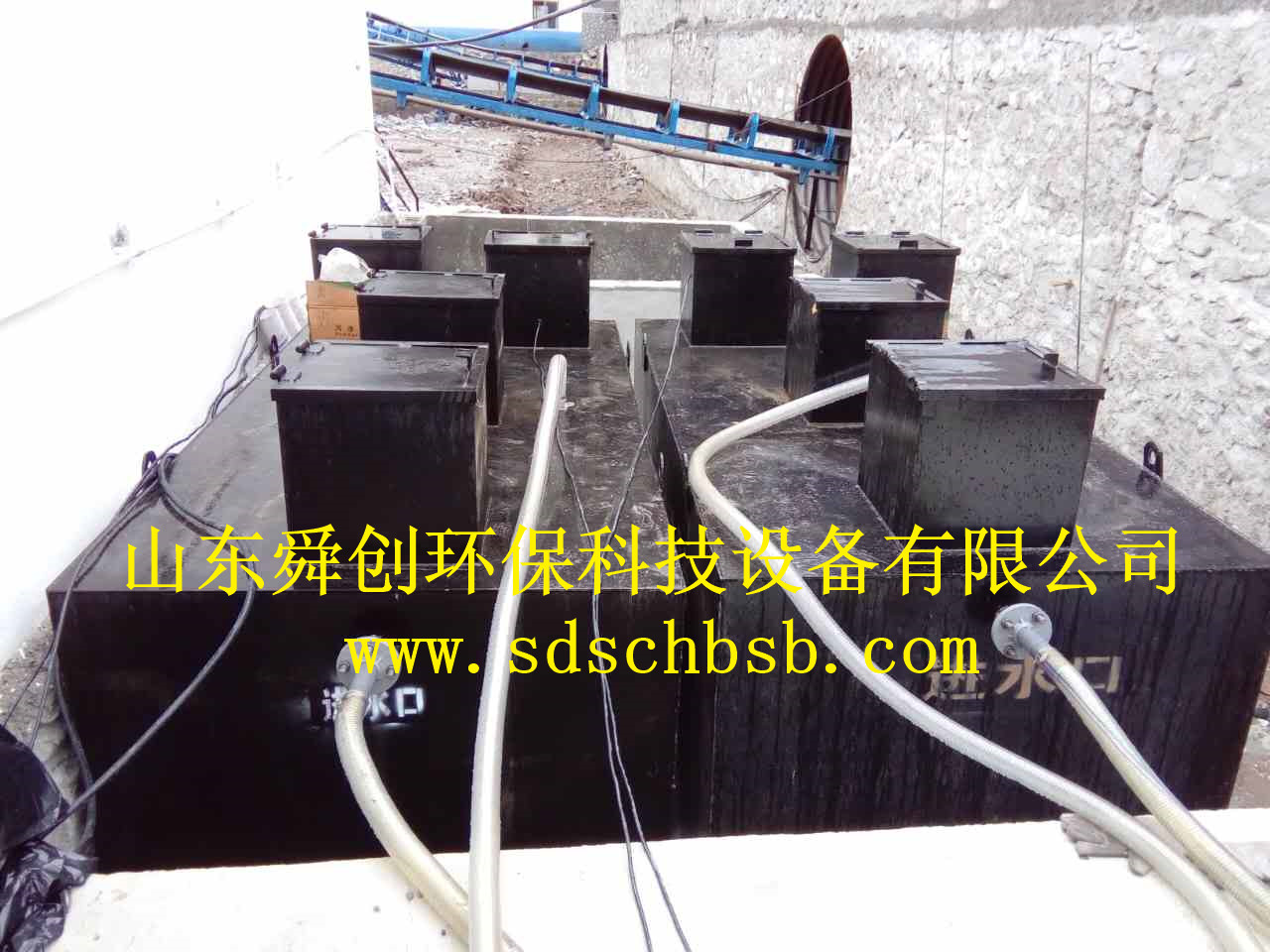 (2) 低压保护接地系统设专用保护接地系统,对电气设备外壳和插座进行