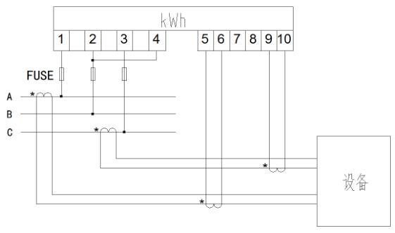 adl3000-ct-外置开口互感器导轨式多功能谐波表
