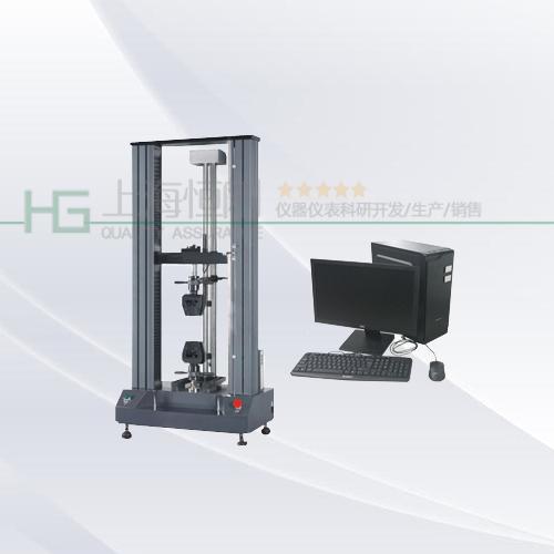 SG2200微机控制电子万能试验机