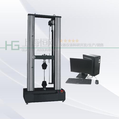 SG8010微机控制电子万能试验机