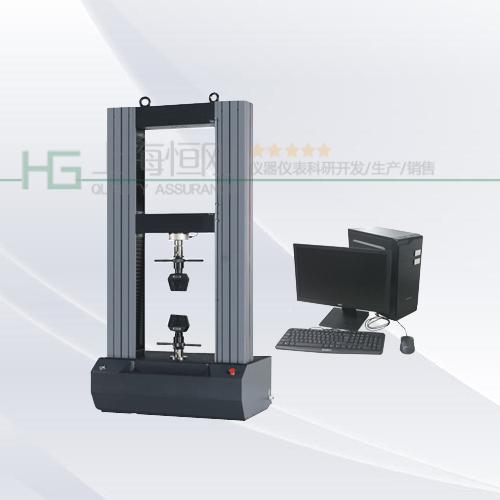SG8030微机控制电子万能试验机