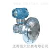 HD-3351L法兰式液位变送器
