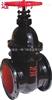 Z45T-10楔式暗杆闸阀