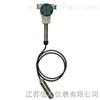 HD-UZD-628静压式液位变送器厂家
