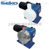 MSAF意大利SEKO----MSAF 機械隔膜式計量泵