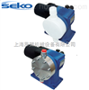 MSAF意大利SEKO----MSAF 机械隔膜式计量泵