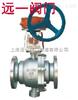 QY347F-16P/25P/40P不锈钢氧气专用球阀