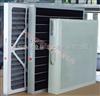 活性炭空气过滤器(过滤棉、过滤网)