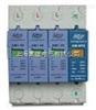 浪涌保护器ASPFLDI-15/100*4