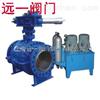 HQ7x41H水电站型液控缓闭球阀