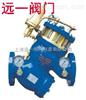 YQ98001过滤活塞式减压阀