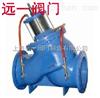 BFDS101X-16活塞式多功能水泵控制阀