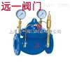 HC200X-16可调减压阀