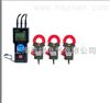 漏电流/电流监控记录仪ETCR8000