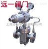 Y43F-40/64/100/160高压气体减压阀