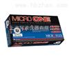 美国Microflex天然乳胶微粉标准袖口手套Micro One