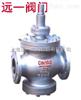 YGA43H/Y-16C/25/40高灵敏度大流量减压阀