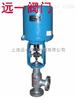 ZDLS-16C/25/40/64电子式电动角型调节阀