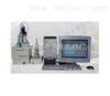 碱性氮测试仪