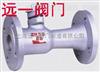 QP46M-16C/25/40一体式高温排污阀