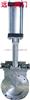 GH673X-10C/16C气动干灰阀