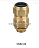 BDM-Ⅲ -G3/4防爆电缆夹紧密封接头(黄铜)BDM-Ⅲ G1#