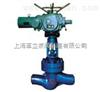 J961H/Y电动截止阀电动焊接截止阀