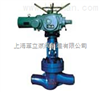 J961H/Y電動截止閥電動焊接截止閥