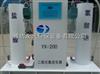 YX-200黑龍江一體式二氧化氯發生器*品質