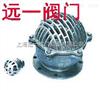 H42W-6P/10P/16P不锈钢底阀