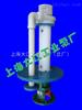 40FYS20-1000mmE供应FYS系列强耐腐蚀液下泵