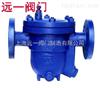 上海名牌产品美标浮球式蒸汽疏水阀CS41H-150LB/CS41H-300LB