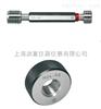 M14X2螺纹塞规M16X2螺纹量规M18X2.5螺纹环规