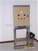 内置式水箱自洁消毒器
