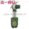 Z973X-6/10/16铸铁电动对夹式浆液阀