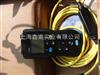 哈希HQ30D哈希水质分析仪