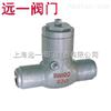 中国名牌产品电站旋启式止回阀H64H-100/H64H-160/H64H-320