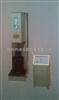 铁路水利标准重型击实仪