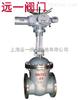 Z941H-16C/25/40/64电动闸阀,电动闸阀工作原理,电动闸阀到货价,电动闸阀质量好