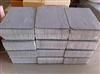 砂浆网格布A级酚醛板