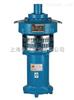 QY充油式潜水电泵|QY15-26-2.2潜水泵价格
